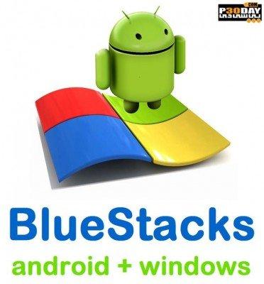 اجرای برنامه های آندروید بر روی کامپیوتر BlueStacks 0.9.2.4061