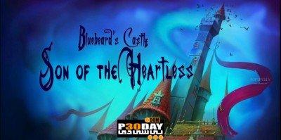 دانلود بازی Bluebeards Castle Son of the Heartless