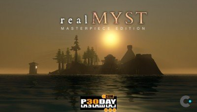 دانلود بازی REALMYST MASTERPIECE EDITION
