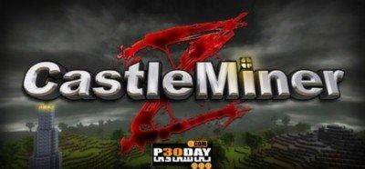 دانلود بازی CastleMiner Z