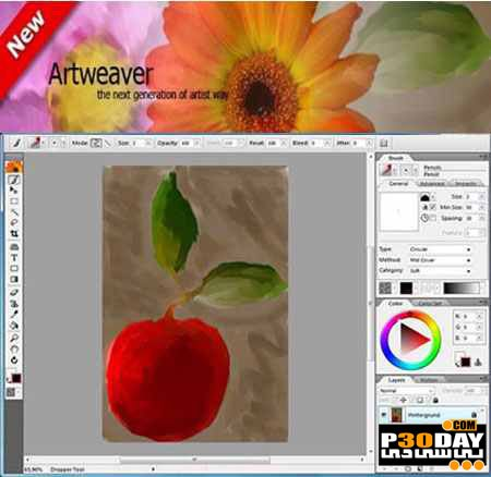 Artweaver Plus 7.0.3.15376 - Drawing Paint On Computer