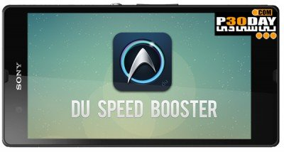 Du Speed Booster v2.1.2   افزایش واقعی سرعت اندروید