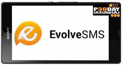 دانلود برنامه اندروید EvolveSMS v2.5.0
