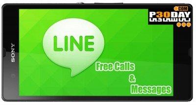دانلود برنامه LINE: Free Calls & Messages v4.7.0 اندروید