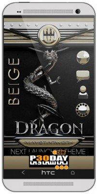 دانلود تم زیبای NEXT Theme Dragon Beige v2.30 اندروید