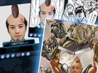 دانلود برنامه ساخت تصاویر متحرک Hokuto no Booth v1.0 اندروید