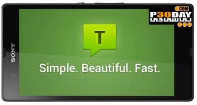 Textra SMS 2.14   پوسته پیامک شبیه اندروید 5