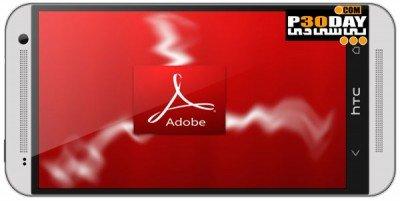 نرم افزار اجرای PDF در اندروید Adobe Reader v11.5.0.1