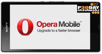دانلود Opera browser for Android 41.1.2246 Final - مرورگر اپرا اندروید