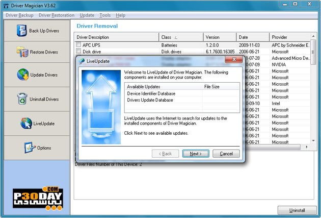 Driver Magician 5.2 - Updating The Latest Windows Drivers