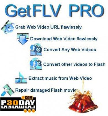 نرم افزار ذخیره سازی و نمایش فایل ها FLV با GetFLV 9.6.5.6