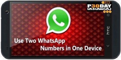استفاده از 2 اکانت WhatsApp در اندروید OGWhatsApp v2.11.241