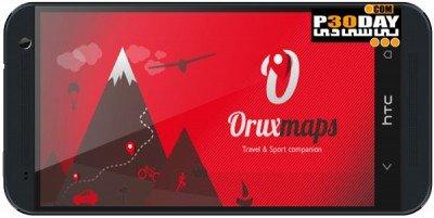 دانلود مسیریاب و GPS عالی اندروید OruxMaps Donate 5.5.20