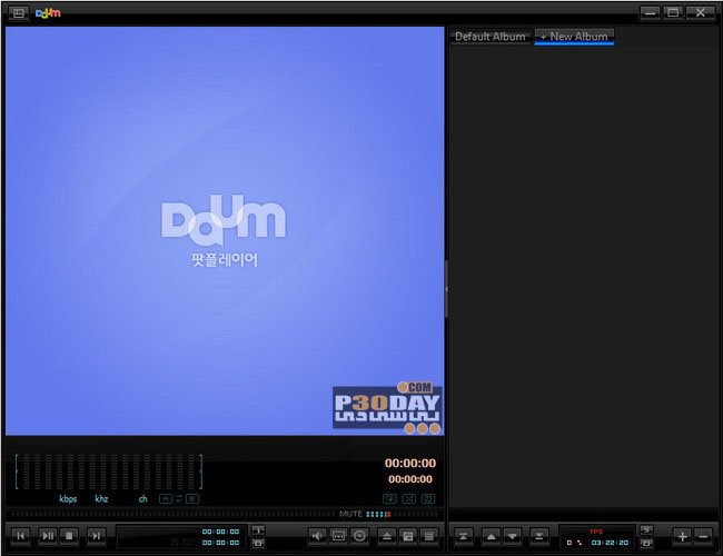 PotPlayer 1.7.16757 - Strong Movie And Video Player