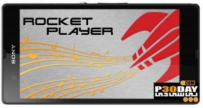 Rocket Music Player Premium 3.2.0.10   پلیر راکت برای اندروید
