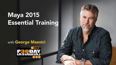 فیلم آموزشی Maya 2015