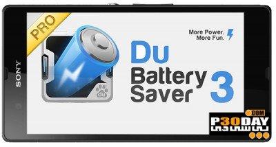 DU Battery Saver PRO v3.9.2   افزایش واقعی عمر باتری اندروید