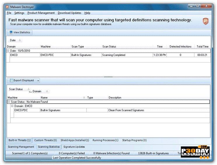 EMCO Malware Destroyer 8.2.25.1164 - Trojan Removal