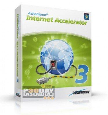 بهینه سازی سرعت اینترنت Ashampoo Internet Accelerator 3.30