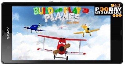 دانلود بازی زیبای Build & Play 3D Planes Edition v2.0 اندروید