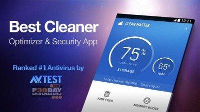 دانلود بهترین بهینه ساز اندروید Clean Master Free Optimizer 5.7.0