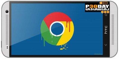 دانلود مرورگر گوگل کروم برای اندروید Google Chrome 36.0.1985.131