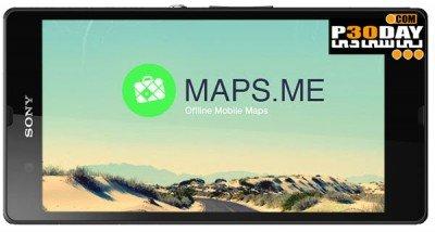 دانلود MAPS.ME — world offline map v3.0.2 مسیر یاب آندروید