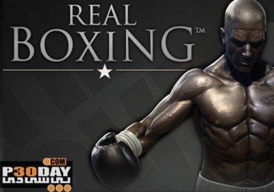 دانلود بازی Real Boxing برای PC