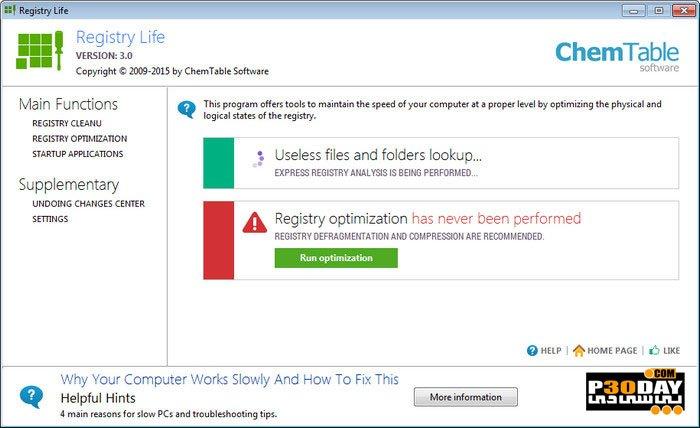 Registry Life 4.22 - Computer Registry Optimization