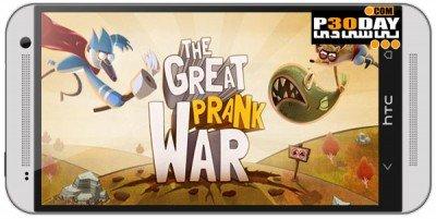 دانلود بازی هیجانی The Great Prank War v1.0.0 اندروید