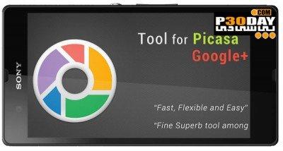 دانلود نرم افزار Tool for Picasa, Google+ Photo v7.5.1.1 آندروید