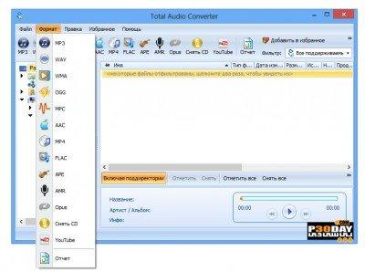 دانلود CoolUtils Total Image Converter 7.1.139 - تبدیل فرمت تصاویر