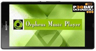 دانلود نرم افزار Orpheus Music Player v0.5.1 آندروید