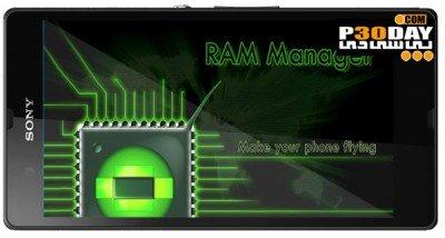 دانلود نرم افزار RAM Manager Pro v7.0.4 آندروید