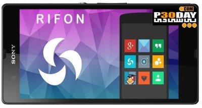 دانلود نرم افزار Rifon   Icon Pack v2.3.0 آندروید