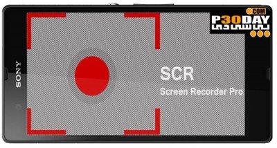 دانلود نرم افزار SCR Screen Recorder Pro v0.17.0 آندروید
