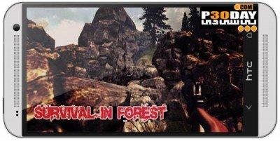 دانلود بازی ترسناک Survival in Forest v1.02 اندروید