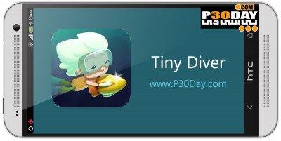 دانلود بازی اندروید Tiny Diver 1.0