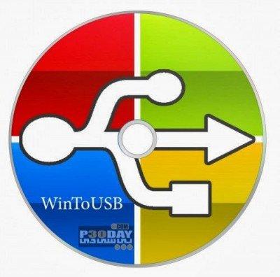 دانلود WinToUSB Enterprise 5.0 – نرم افزار نصب ویندوز از طریق USB