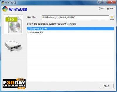 دانلود WinToUSB Enterprise 5.6 - نرم افزار نصب ویندوز از طریق USB