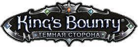 دانلود بازی Kings Bounty Dark Side برای PC