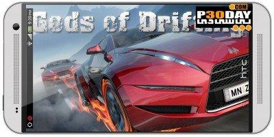 دانلود بازی اندرویدی Gods Of Drifting 1.1