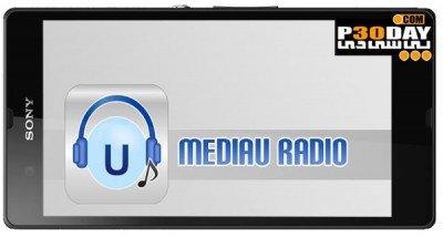 دانلود نرم افزار mediaU Radio Full a.1.4.3 آندروید