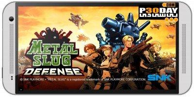 دانلود بازی اندروید METAL SLUG DEFENSE 1.6.0