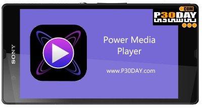 دانلود پلیر قدرتمند اندروید Power Media Player 5.1.0