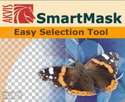 برش اشیاء در تصاویر با نرم افزار AKVIS SmartMask 5.0.1711