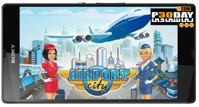 Airport City v2