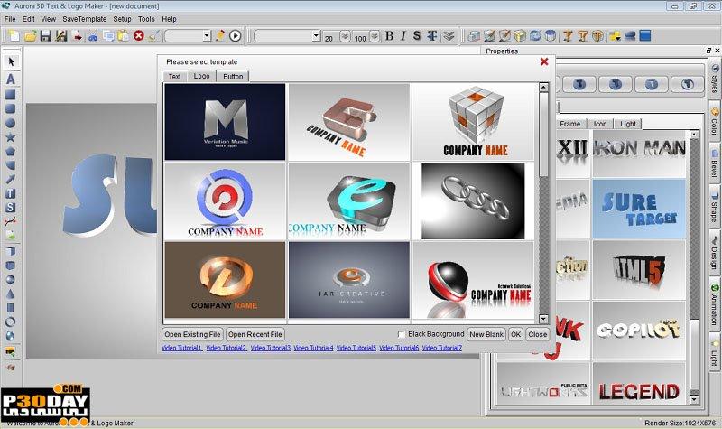 Aurora 3D Text & Logo Maker 16.01.07 - طراحی لوگو سه بعدیدانلود Aurora 3D Text & Logo Maker