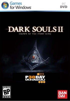 دانلود بازی Dark Souls II Crown of the Ivory King برای PC