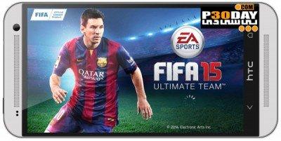 دانلود بازی فیفا 15 برای اندروید   FIFA 15 Ultimate Team 1.1.0